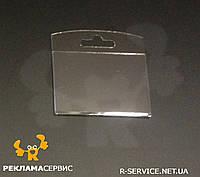 Цінник навісний під євро гачок 70х50 (ПЕТ)