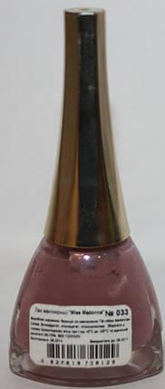 Лак для ногтей Miss Madonna 033, фото 2