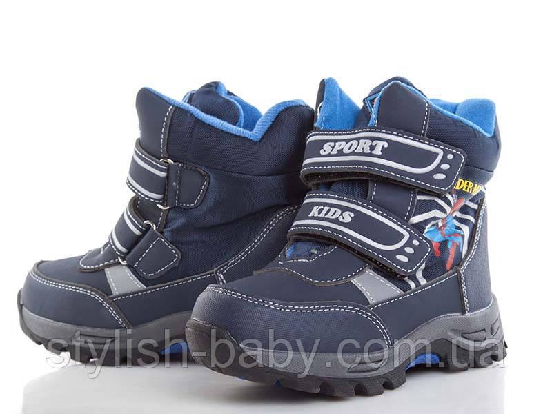 Детская обувь оптом. Детская зимняя обувь бренда СВТ.Т для мальчиков (рр. с 27 по 32)