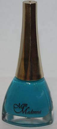 Лак для ногтей Miss Madonna 039, фото 2