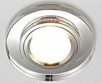 Точечный светильник Feron 8060-2 (разнообразие цветов!)