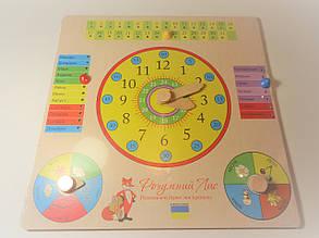 Детский календарь часы для развития  времен года Календарь