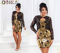 Платье с болеро дг ат71