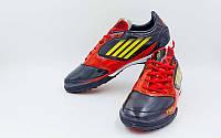Обувь футбольная сороконожки F50 OB-3021-R (р-р 40-45)