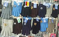 Перчатки детские для мальчиков с начёсом