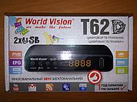 Т2 тюнер World Vision T62D Dolby Digital АС3. Акция!!! Звоните!