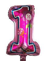 """Шар цифра маленькая """"My 1st Birthday"""". Цвет: Розовый. Размер: 46см*25см."""