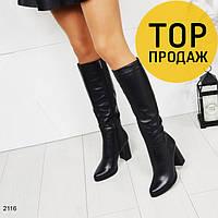 Женские зимние сапоги на каблуке 10 см, черного цвета / высокие сапоги женские кожаные, теплые, стильные
