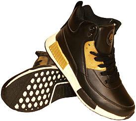 Подростковые зимние ботинки ArrigoBello Польша размеры 36-41