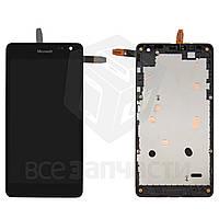 Дисплей (экран) + сенсор (тач скрин) Microsoft Lumia 535 Dual Sim (CT2C1607FPC-A1) (оригинал)