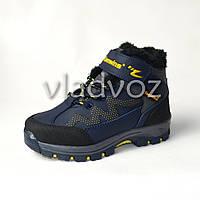 Детские зимние ботинки для мальчика синие Cinar 34р.