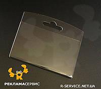 Цінник навісний під євро гачок 80х50 (ПЕТ)