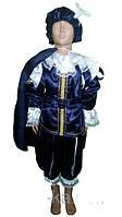 Прокат дарнавальный для мальчика костюм Принц