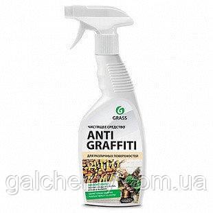 Средство для удаления пятен «Antigraffiti» 0,6л Grass TM