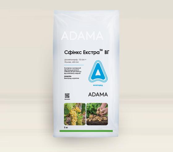 Фунгицид Сфинкс Экстра 71,3% в.г. ADAMA - 5 кг.