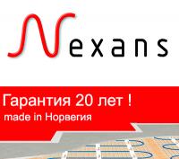Нагревательные маты  на основе двожильного кабеля Nexans MILLIMAT/150  1050W 7,0 m 2