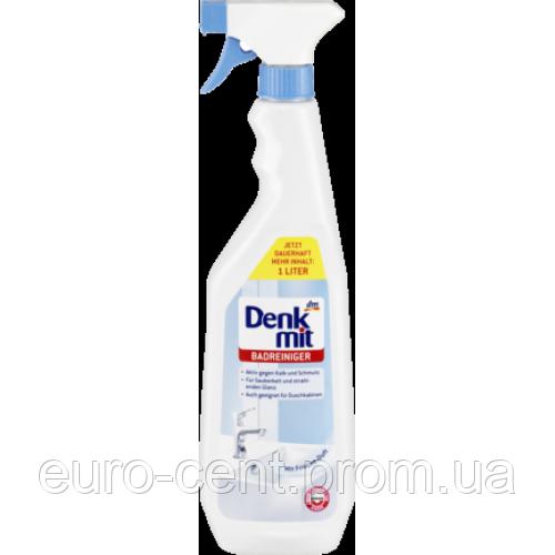 Спрей для ванны Denkmit Badreiniger 1л