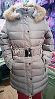 Куртка пальто зима для девочки подростка рост 146-158