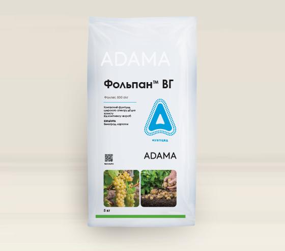 Фунгицид Фольпан 80 % в.г. (АДАМА) - 5 кг