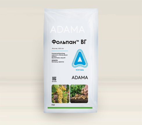 Фунгицид Фольпан 80 % в.г. (АДАМА) - 5 кг, фото 2