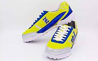 Обувь футбольная сороконожки ZEL OB-90203-YB (р-р 40-45)