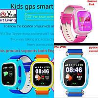Умные часы, часофон, телефон часы с WiFi и GPS модель Q80, фото 1