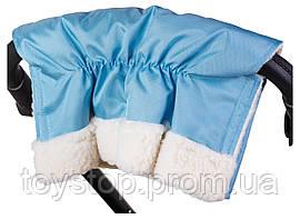 Аксесуары для коляски украина  модель муфта из Польской ткани  голубой