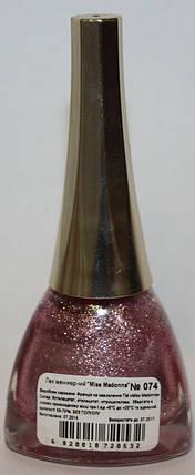 Лак для ногтей Miss Madonna 074, фото 2