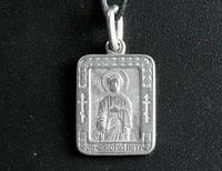Нательная именная икона Пётр