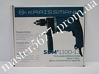 Дрель Kraissmann SBM 1100-13