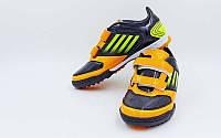 Обувь футбольная сороконожки детская (р-р 30-35) SPORT OB-3412-BKO