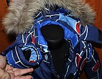 Детский зимний термо комбинезон 110 Качество бомба полномерки