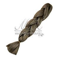 Канекалон для кос, серый