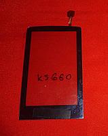Сенсор / Тачскрин LG KS660 синий
