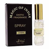 Духи-спрей Jasmine с эфирными маслами, 20 мл