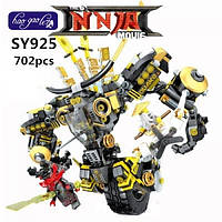 "Конструктор Ninjago Movie SY925 (аналог Lego) ""Робот"" 702 дет (Ниндзя)"