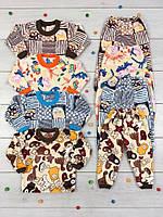 Пижама махровая детская 033, р.р.26-34, фото 1