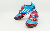 Обувь футбольная сороконожки детская (р-р 30-35) SPORT OB-3412-BR