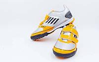 Обувь футбольная сороконожки детская (р-р 30-35) SPORT OB-3412-GO