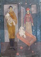 Картина Семейная пара автор А.Поляк  1969 год