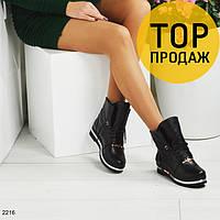 Женские низкие зимние ботинки, черного цвета / полусапоги женские на шнурках, кожаные, стильные