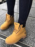 Зимние теплые ботинки женские под нубук на меху