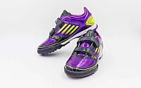 Обувь футбольная сороконожки детская (р-р 30-35) SPORT OB-3412-VBK