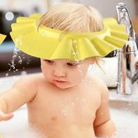 Детский регулируемый козырек для мытья головы и стрижки желтый