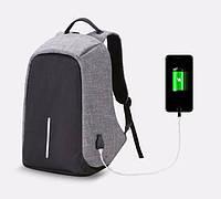 Рюкзак городской Антивор, не промокает, черный, серый + USB