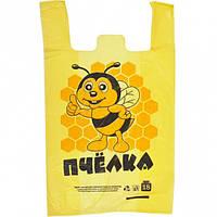 Пакеты пчелка в Украине. Сравнить цены, купить потребительские ... 428f6ece806