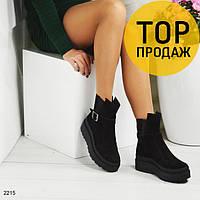 Женские низкие зимние ботинки с ремешком, черные / полусапоги женские замшевые, на высокой подошве, модные