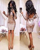 Женское платье из пайеток  с открытой спиной