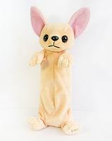 Мягкая игрушка пенал собака Чихуахуа 26 см