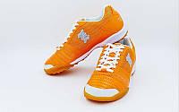 Обувь футбольная сороконожки подростковая кожаная ZEL OB-90201-OR (р-р 35-40)